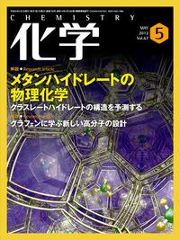 http://www.kagakudojin.co.jp//images/book/100534.jpg